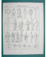MYTHOLOGY Gods Janus Saturn Opis Hera Vestals Diana etc - 1825 Antique P... - $9.79