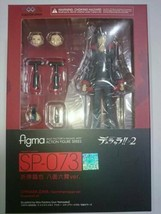 Max Factory Genuine Durarara!! Iriya Orihara Rikuya Hachimen ver figure ... - $164.16