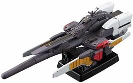 Megahouse Cosmo Fleet Special: Mobile Suit V Gundam Reineforce Jr. Ship - $179.35