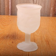 Vintage Frosted Glass Leaf Pattern Goblet Footed Wine Glass Water - $9.67