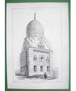 ARCHITECTURE PRINT : EGYPT Cairo Mausoleum El Soltan Martesseb - $22.95