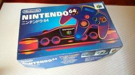 Nintendo 64 Console - Black (Japanese Import) [Nintendo 64] - $83.92
