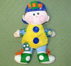 "15"" Playskool Dapper Dan 2001 Learn To Dress Boy Plush Doll Blue Buttons Frog - $19.80"