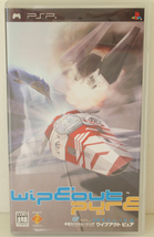 Wipeout Pure [Japan Import][Sony PSP] - $12.87