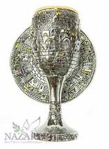 "Silver Plated 925' Chalice Jerusalem Goblet 8.7"" With Hoshen Stones - $202.85"