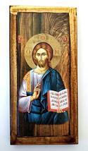 Handmade Wooden Greek Christian Orthodox Wood Icon of Jesus Christ / H1 - $19.70