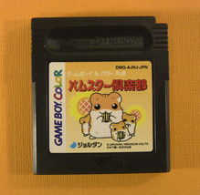 Hamster Club (Nintendo Game Boy Color GBC, 1999) Japan Import - $3.77