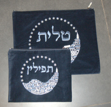 Tallit Tefillin Bag Case Set Plush Velvet Blue Jerusalem View Embroidery Judaica image 2