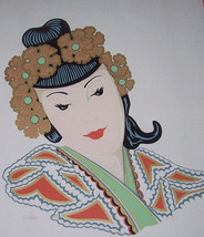 "Original  Beautiful Art Untitled ""Geisha Woman"" Serigraph Hand Signed by... - $599.99"