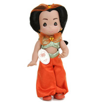 "Precious Moments Disney Parks Exclusive Jasmine Boo Halloween 12"" Collec... - $37.36"