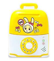 Zeus Toys Aromi Melody Light Password Suitcase Carrier Money Banks Savings Box P