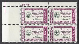 1960 Credo Abraham Lincoln Plate Block of 4 US Stamps Catalog Number 1143 MNH