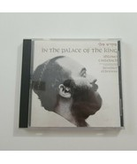 Shlomo Carlebach In the Palace of the King CD - $14.95