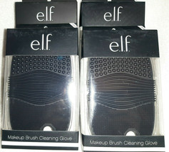 4 Pack Of Elf Makeup Brush Cl EAN Ing Glove #85075 Brand New In Boxes - $18.76