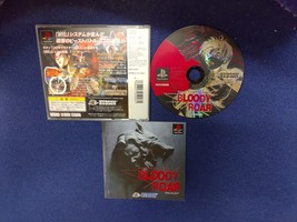 Bloody Roar Japan Import PS Sony PlayStation1 PS ONE F/S 415 - $15.84
