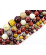 Natural Moukaite Jasper Gemstone Round Beads 16'' 2mm 3mm 4mm 6mm 8mm 10mm 12mm - $2.39 - $17.70