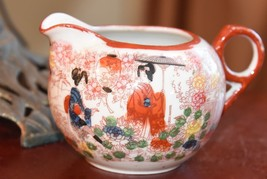 VINTAGE JAPAN CREAM PITCHER HAND PAINTED GEISHA FINE BONE CHINA - $24.99