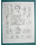 MYTHOLOGY Gods Ceres Snake Chariot Sacred Bull Dionysos - 1825 Antique P... - $9.79