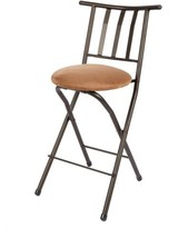 Slat Back Counter Height Bar Stool Kitchen Home Furniture Mainstays 24 B... - $45.90