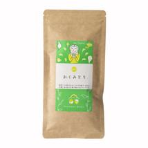 OKU-MIDORI 80g (2.82oz) - Midori no Ocha green tea series - Enjoy Japanese tea - $22.43