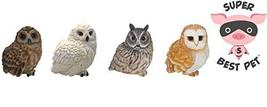 Wallace Flynn Super Best PET Life-Like Plump Sitting Micro Owl Statue, Indoor or - $24.62