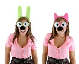 HOOPS & YOYO Accessory Kit Hallmark Licensed Headband Ears Eyes Nose Tai... - $8.95