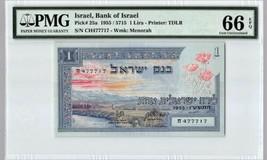 Israele 1 Lira 1955 P-25a PMG 66 EPQ Gemma UNC - $602.71