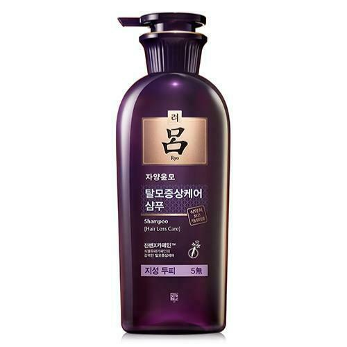 Primary image for [ RYO ] Jayang Yoon Mo Anti Hair Loss Shampoo For Oily Scalp 400 mL