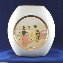 White Oval 5-in Porcelain Vase Metal Engraving Geisha Lady Japanese Chok... - $10.95