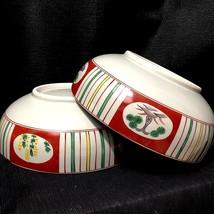 Japonés Tazones Soperos 30.5cm Redondo Bonsái y Pez Ryu Ho Gifu Japón Nuevo - $95.32