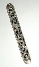 Judaica Mezuzah Case Cut Out Metal Work Shadai 12 cm  image 2