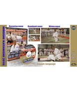 HIROSHI KATANISHI. Judo seminar 2016. NE WAZA. - $11.30