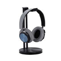 Aluminum Earphone Hanger Headset Holder Headphone Bracket Desk Display S... - $16.17 CAD