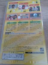 Sony PSP~Japanese Edit (Photo Shoot) image 2