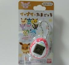 Tamagotchi Eevee Ver, Pink Pokemon BANDAI Limited - $50.86