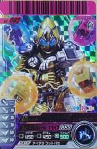 Datacarddass Kamen Rider Masked Ganbaride 02 Super Rare Card 02 002 - $24.99