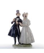 Royal Copenhagen figurine, Evening Stroll At Tivoli Gardens, Grade A. - $873.00