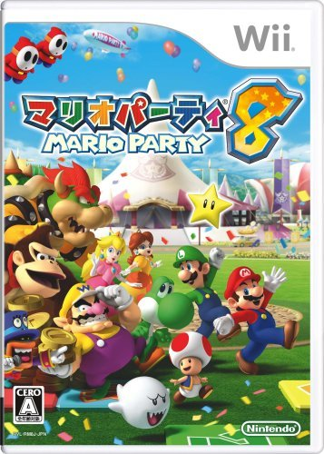 Mario Party 8 [Japan Import] [video game]