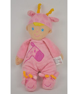"LEVATOY Pink GIRAFFE Plush BABY Doll BLONDE Blue EYES From Target 10"" Se... - $14.80"