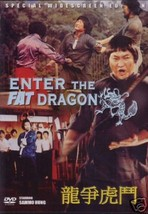 Enter the Fat Dragon DVD Hong Kong Kung Fu Action Sammo Hung - $19.99