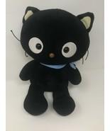 "Limited Edition Sanrio 17"" Chococat Black Cat Build A Bear Plush Hello K... - $34.64"