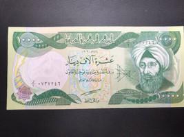 10,000 Iraqi Dinar (x1 genuine circulated bank note) - $32.03