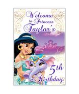 Princess Jasmine Welcome To My Birthday Personalized Birthday Banner - $23.64