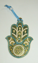 Judaica Kabbalah Hamsa Gold Plated Green Aqua Enamel Wall Hang Evil Eye Hai