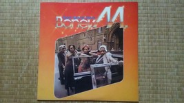 Boney M Best Rasputin Voodoonight Dancing in The Street LP record P10619A - £13.05 GBP