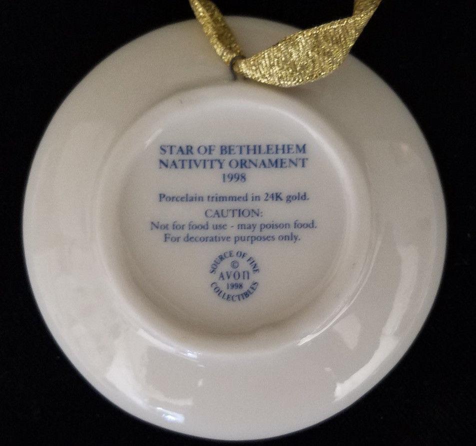 """AVON 3"""" STAR OF BETHLEHEM NATIVITY ORNAMENT"""