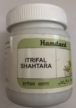 1kg Hamdard Itrifal Shahtara 125 gm All Kind Of Itches, Blood Dyscrasia,Purifier - $55.84