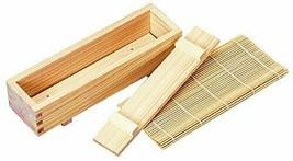*Yamako rolled sushi set neatly lets loose - $29.34 CAD
