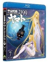 Space Battleship Yamato 2199 7 Japan Import English Subtitles Blu-ray