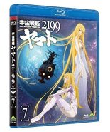 Space Battleship Yamato 2199 7 Japan Import English Subtitles Blu-ray - $19.99